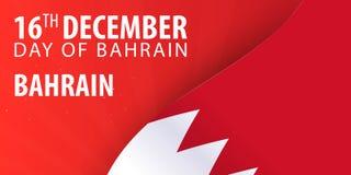 Ημέρα της ανεξαρτησίας του Μπαχρέιν Σημαία και πατριωτικό έμβλημα επίσης corel σύρετε το διάνυσμα απεικόνισης απεικόνιση αποθεμάτων