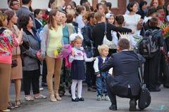 Ημέρα της γνώσης ημερήσιο πρώτο σχολείο Στοκ εικόνες με δικαίωμα ελεύθερης χρήσης