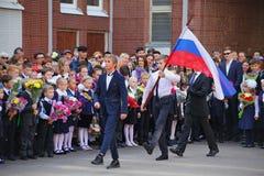 Ημέρα της γνώσης ημερήσιο πρώτο σχολείο Στοκ φωτογραφία με δικαίωμα ελεύθερης χρήσης