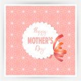 Ημέρα 12 της ευτυχούς μητέρας στοκ φωτογραφίες με δικαίωμα ελεύθερης χρήσης