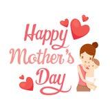 Ημέρα της ευτυχούς μητέρας διανυσματική απεικόνιση