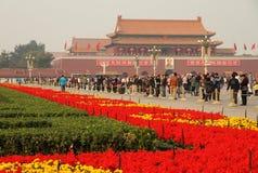 ημέρα της Κίνας εορτασμών ε στοκ φωτογραφίες με δικαίωμα ελεύθερης χρήσης