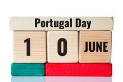 Ημέρα της Πορτογαλίας στους ξύλινους φραγμούς Στοκ φωτογραφίες με δικαίωμα ελεύθερης χρήσης
