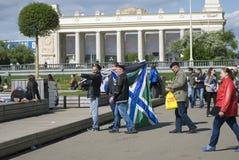 Ημέρα του εορτασμού συνοριακών φυλάκων στη Μόσχα Στοκ Φωτογραφίες