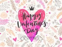 Ημέρα του ευτυχούς βαλεντίνου - ευχετήρια κάρτα διανυσματική απεικόνιση