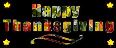 Ημέρα των ευχαριστιών στοκ φωτογραφία με δικαίωμα ελεύθερης χρήσης