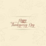 Ημέρα των ευχαριστιών Στοκ Εικόνες