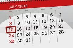 Ημερολογιακός αρμόδιος για το σχεδιασμό για το μήνα, ημέρα προθεσμίας της εβδομάδας, η Κυριακή, στις 15 Ιουλίου του 2018 Στοκ φωτογραφία με δικαίωμα ελεύθερης χρήσης