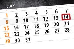 Ημερολογιακός αρμόδιος για το σχεδιασμό για το μήνα, ημέρα προθεσμίας της εβδομάδας, Σάββατο, στις 14 Ιουλίου του 2018 Στοκ εικόνα με δικαίωμα ελεύθερης χρήσης