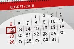 Ημερολογιακός αρμόδιος για το σχεδιασμό για το μήνα, ημέρα προθεσμίας της εβδομάδας, 2018 12 Αυγούστου, η Κυριακή Στοκ φωτογραφία με δικαίωμα ελεύθερης χρήσης