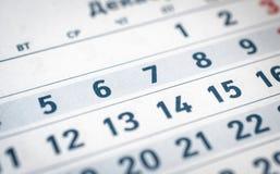 Ημερολογιακός στενός επάνω μεταφράζει: μήνας Δεκεμβρίου στοκ εικόνες