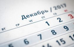 Ημερολογιακός στενός επάνω μεταφράστε: μήνας Δεκεμβρίου στοκ φωτογραφία