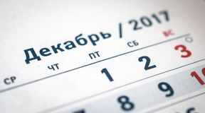 Ημερολογιακός στενός επάνω μεταφράστε: μήνας Δεκεμβρίου στοκ εικόνα