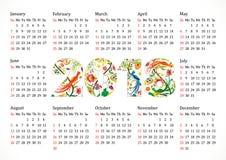ημερολογιακό λαϊκό σχέδιο του 2018 Στοκ Εικόνες