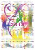 ΗΜΕΡΟΛΟΓΙΟ 2018 ημέρες χρώματος στην απεικόνιση ΟΝΕΙΡΟΥ ΠΡΩΙΝΟΥ απεικόνιση αποθεμάτων