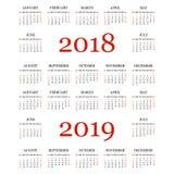 Ημερολόγιο 2018, 2019 Απλό ημερολογιακό πρότυπο για το έτος 2018 και 2019 Άσπρη ανασκόπηση επίσης corel σύρετε το διάνυσμα απεικό Στοκ Εικόνες