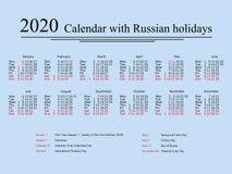 Ημερολόγιο για το έτος του 2020 με τις ρωσικά διακοπές και τα Σαββατοκύριακα Η εβδομάδα αρχίζει τη Δευτέρα στοκ φωτογραφία με δικαίωμα ελεύθερης χρήσης