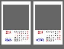 Ημερολόγιο για το έτος 2019 στοκ εικόνα