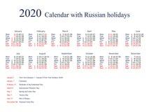 Ημερολόγιο για το 2020 με τις ρωσικά διακοπές και τα Σαββατοκύριακα στοκ φωτογραφία με δικαίωμα ελεύθερης χρήσης