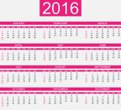 Ημερολογιακό 2016 απλό ύφος για τον Ιστό και άλλο Στοκ Φωτογραφία