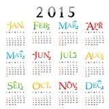 Ημερολογιακό 2015 διάνυσμα καλής χρονιάς διανυσματική απεικόνιση