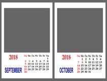 Ημερολογιακό πλέγμα Στοκ εικόνα με δικαίωμα ελεύθερης χρήσης