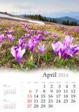2014 ημερολόγιο. Απρίλιος. Στοκ Εικόνα