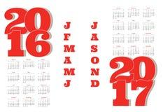 ημερολόγιο 2 ετών για το 2016 & 17 Στοκ Εικόνες