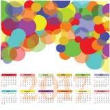 2017 ημερολόγιο - διάνυσμα απεικόνισης Στοκ Εικόνα