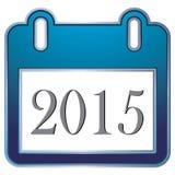 2015 ημερολόγιο κειμένων στο άσπρο υπόβαθρο Στοκ Φωτογραφίες