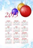 Ημερολόγιο 2015 με τα παιχνίδια δέντρων Στοκ φωτογραφία με δικαίωμα ελεύθερης χρήσης