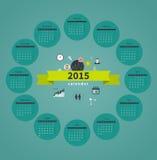 Ημερολόγιο 2015 με τη σελίδα εγγράφου για τους μήνες απεικόνιση αποθεμάτων
