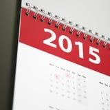 2015 ημερολόγιο τοίχων Στοκ Εικόνα