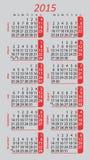 Ημερολόγιο 2015 τσεπών διανυσματική απεικόνιση
