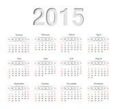 Ημερολόγιο 2015 Στοκ Φωτογραφία