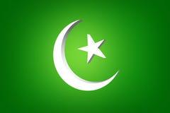 ημισεληνοειδές ισλαμικό σύμβολο Στοκ Εικόνα