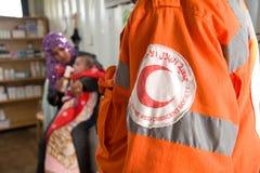 ημισεληνοειδές κόκκινο Στοκ φωτογραφίες με δικαίωμα ελεύθερης χρήσης