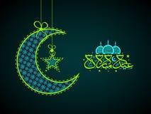 Ημισεληνοειδές φεγγάρι, αστέρι και αραβικό κείμενο για Eid Στοκ Εικόνα