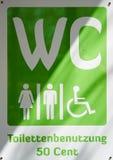 δημόσια τουαλέτα στοκ φωτογραφίες