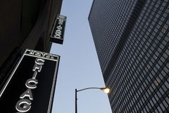 ΗΠΑ - Ιλλινόις - Σικάγο στοκ φωτογραφίες με δικαίωμα ελεύθερης χρήσης
