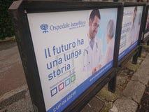 Ησραηλινή διαφήμιση νοσοκομείων της Ρώμης στοκ φωτογραφία με δικαίωμα ελεύθερης χρήσης