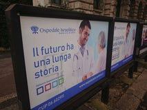Ησραηλινή διαφήμιση νοσοκομείων της Ρώμης στοκ εικόνες