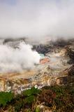 Ηφαίστειο Poas - Κόστα Ρίκα Στοκ φωτογραφία με δικαίωμα ελεύθερης χρήσης