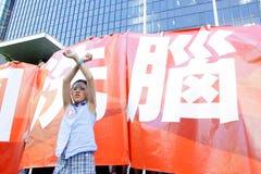 Η «εθνική παιδεία» αυξάνει το σάλο στο Χογκ Κογκ Στοκ φωτογραφία με δικαίωμα ελεύθερης χρήσης