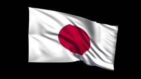 Η άνευ ραφής περιτυλγμένος σημαία της Ιαπωνίας που κυματίζει στον αέρα τ Republiche, άλφα κανάλι συμπεριλαμβάνεται φιλμ μικρού μήκους