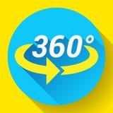 360 η άποψη βαθμού αφορούσε το διανυσματικό εικονίδιο Στοκ Εικόνα