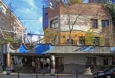 Η άποψη του μουσείου hundertwasser στη Βιέννη στοκ φωτογραφία με δικαίωμα ελεύθερης χρήσης
