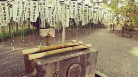 Η λάρνακα Hachimangu Shinto Tsurugaoka στην Ιαπωνία Στοκ Φωτογραφίες