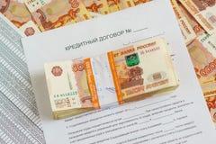 Η έννοια ενός τραπεζικού δανείου: η δέσμη πέντε χιλιοστά ρωσικά τραπεζογραμμάτια ρουβλιών στην τραπεζική συσκευασία βρίσκεται στη στοκ φωτογραφίες με δικαίωμα ελεύθερης χρήσης