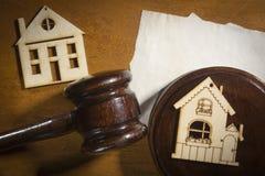 Η έννοια του τμήματος ιδιοκτησίας στοκ φωτογραφία με δικαίωμα ελεύθερης χρήσης